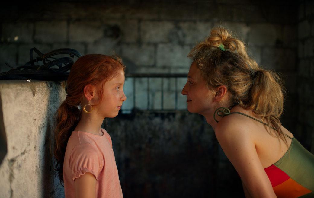Filmstill DAUGHTER OF MINE (Figlia Mia)